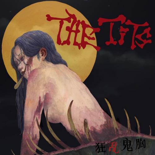 THE TITS 狂乱鬼胸 (CD)